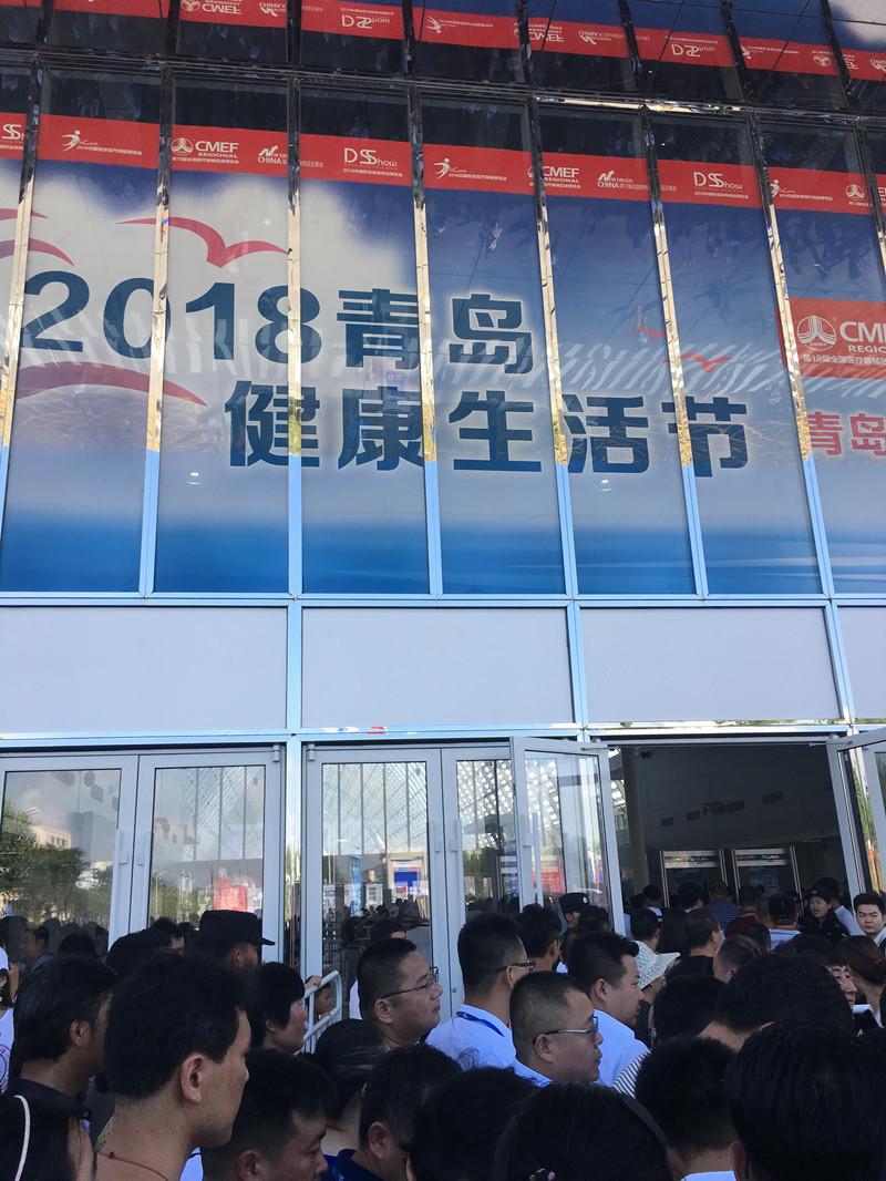 青岛西海岸–中铁世界博览城 活动时间:8月3-8月5日 敏浩展位:s2